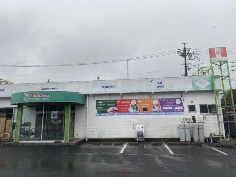愛知県豊橋市某テナント様 外壁塗装 看板塗装 鉄骨部塗装